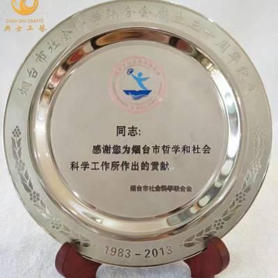 外企投资商会成立纪念品,企业年终表彰奖牌,纯铜奖牌定制厂家