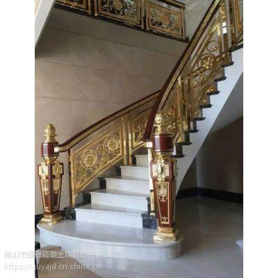 碧桂园实心铝艺雕花镀金楼梯护栏,铜板雕刻镀金护栏