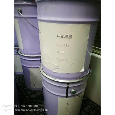 日本艾迪科聚氨酯改性环氧树脂 EPU-73B 金属铝粘接