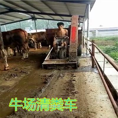柴油粪便清粪车牛场用 18马力柴油刮粪车厂家供应