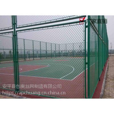 球场护栏网,操场围栏,框架防护网