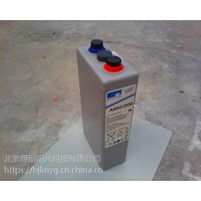 德国阳光蓄电池2V300AH A602/300德国阳光系列胶体电池质保三年