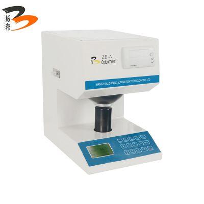 厂家直销ZB-A 色度测量仪 颜色测定仪