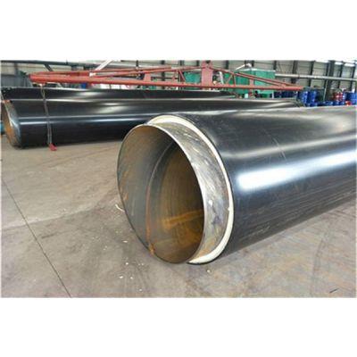 鼎固DN65塑套钢预制黄夹克地埋保温管施工条件