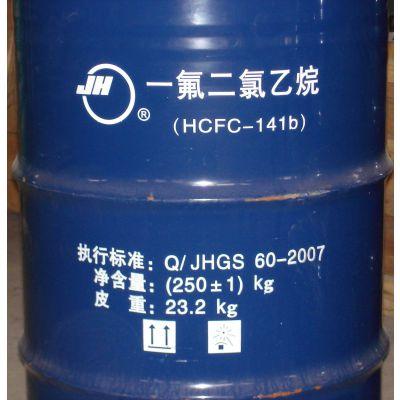 HCFC-141b清洗剂价格怎么样 ?
