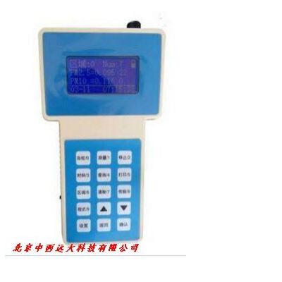 便携式粉尘检测仪(中西器材) 型号:SS09-CP-3A 库号:M407438