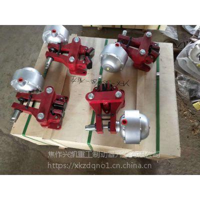 厂家现货QP12.7左式QP12.7右式兴凯气动钳盘式制动器