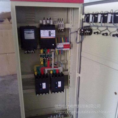 台达XL21动力柜系列 美观实用 价格低
