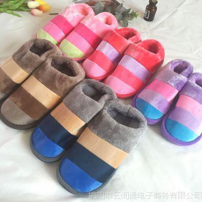 2018新款冬季棉拖鞋男女厚底包跟韩版室内毛毛鞋月子鞋居家防滑