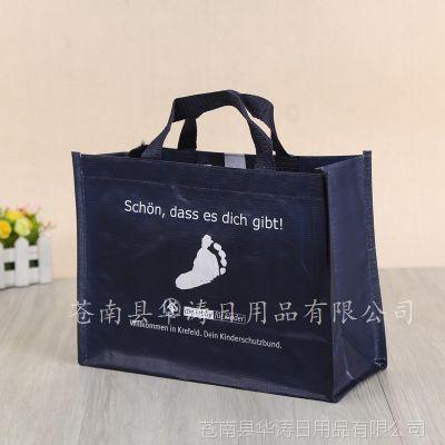 专业厂家定制包装袋 手提编织袋 塑料编织购物袋 大号手提环保袋