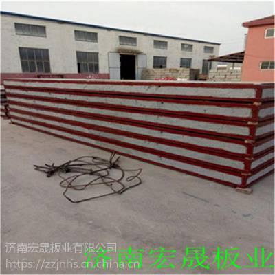 淄博钢桁架轻型复合板轻质 节能 环保