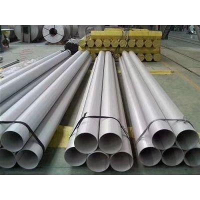 山东316L不锈钢焊管/焊接钢管生产厂家-淄博伟业Φ426x10-联系电话