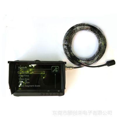 7寸1080P数字防水高清摄像录像机 15mm水下检测监控500万摄像头