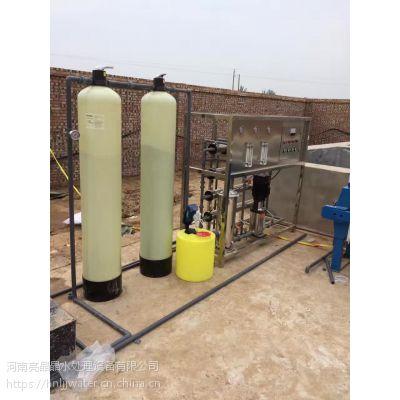 0.5吨水处理设备 0.5吨直饮水设备 0.5吨小型反渗透纯水机