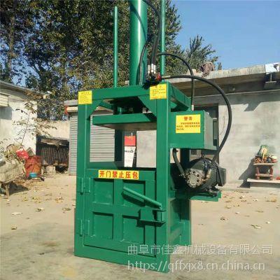 佳鑫电子废料回收打包机价格 泡沫压缩机 废铁打包机厂家