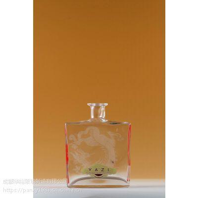 生产厂家制造晶质料玻璃瓶可喷漆蒙砂烤标印logo
