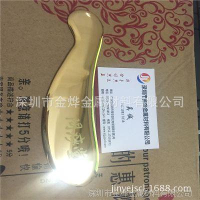 现货规格齐全黄铜虎符铜砭刮痧板178*40*4MM纯铜刮痧板