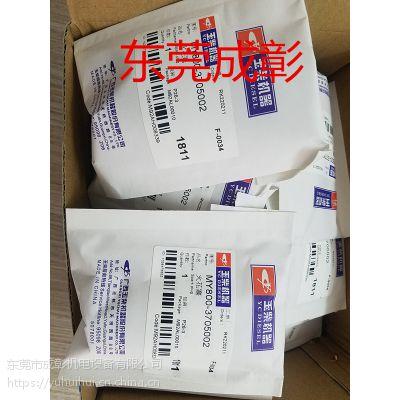成彰MY800-3705002玉柴天然气火花塞IFR7U-4D N