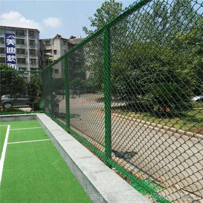 球场围栏网 操场外围护栏网 运动场地围网