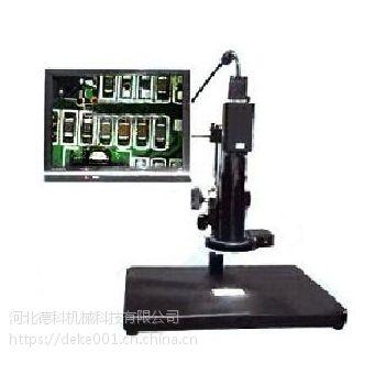 喀什130万高清工业数码显微镜S-202双目生物显微镜哪家好