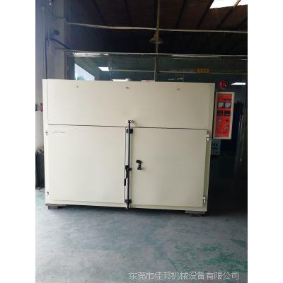 东莞佳邦厂家 非标定制 高温 恒温工业电烤箱 热风循环