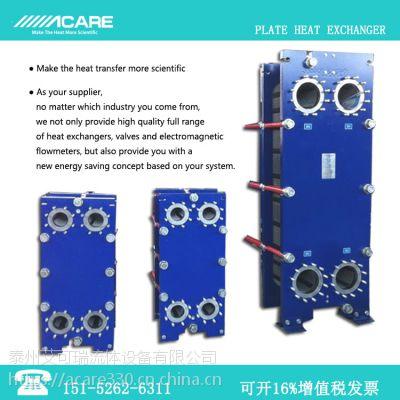 主机润滑油冷却板式换热器 闭式循环水降温水-水板式冷却器