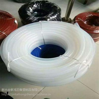 食品级硅胶管@连州食品级硅胶管@食品级硅胶管生产厂家