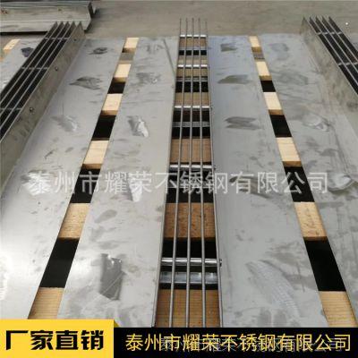 厂家定制 树脂水沟不锈钢盖板 线性排水沟不锈钢格栅盖板