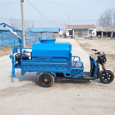 小型洒水车 生产电动洒水车厂家 电动三轮洒水车报价
