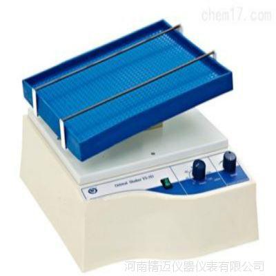 QS供应 厂价销售 万向摇床TS-3D 精迈仪器