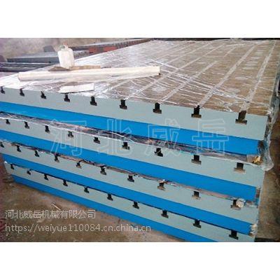 厂家现货直销质量保障铸铁T型槽2000x3000