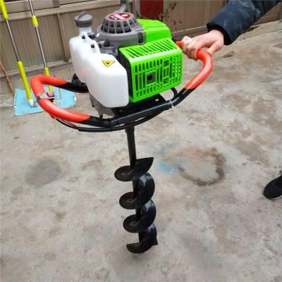 轻便手提挖坑机多功能 钻地机四冲程汽油挖树机真正的生产厂家