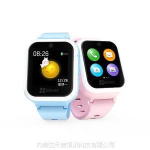 【新品预售】萤石儿童可视安全手表