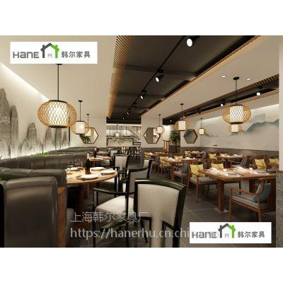 订做韩尔HL03饭菜真湘桌子,湘府湘城餐厅桌椅报价 上海现代品牌供应