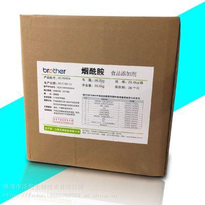 食品级烟酰胺维生素b3高含量供应厂家