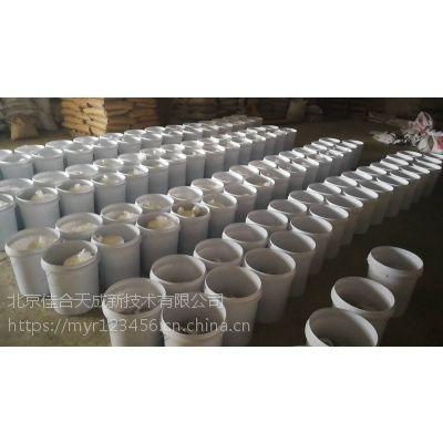 四川混凝土密封固化剂价格 筑牛牌混凝土固化剂