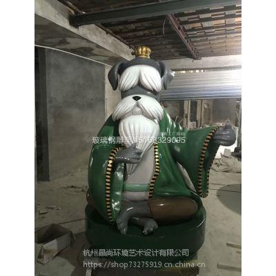 杭州玻璃钢雕塑公司,狗长老形象模型摆件,人偶吉祥物雕塑定制