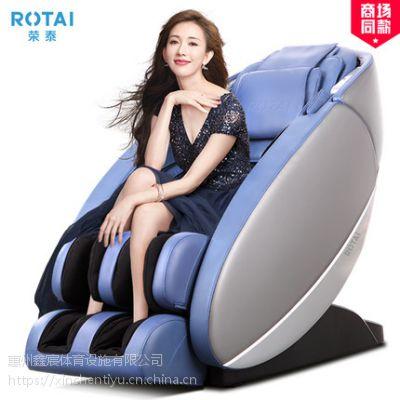 惠州市按摩椅专卖店 荣泰多功能电动家用全身按摩椅7700T