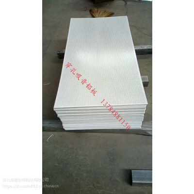 河北工程微孔铝扣板 墙面1.5厚600x1200铝板吸音板