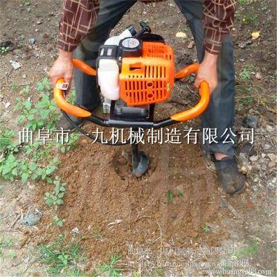 小型單人操作汽油挖坑機 44型多功能鉆眼機 曲阜市一九機械直銷