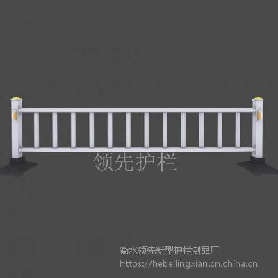 道路护栏A河北京式道路护栏公司|河北栏杆