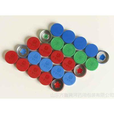 注射剂瓶用铝盖生产厂家