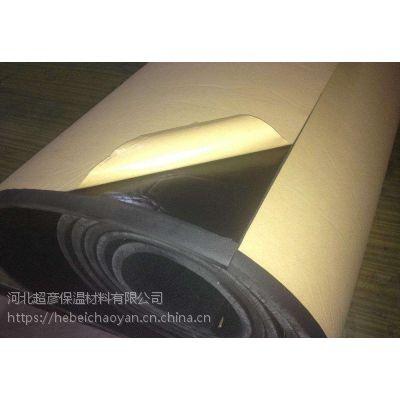 太原市B1级橡塑保温板厂家报价 贴铝箔橡塑