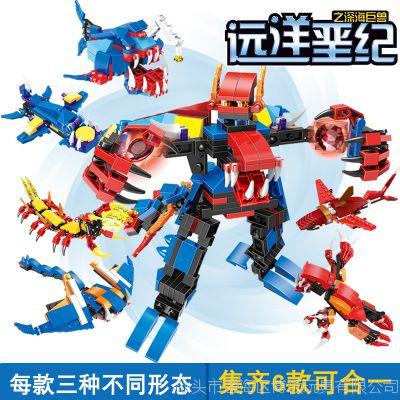 儿童塑料拼装玩具男孩益智早教拼插积木海洋生物系列6合1模型