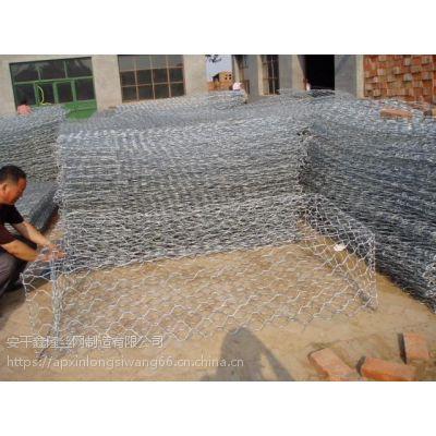 西宁固土防沙铅丝石笼 河堤防护石笼网箱 高尔凡石笼网厂检合格