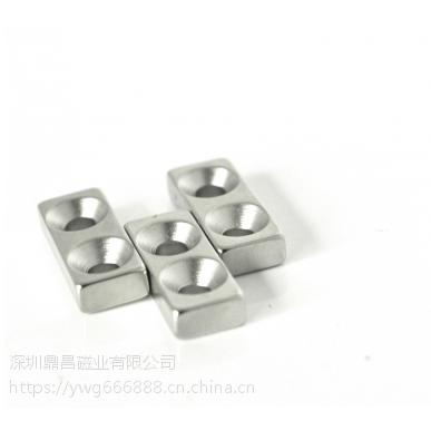 厂家现货供应强力磁铁圆形磁铁方块磁铁