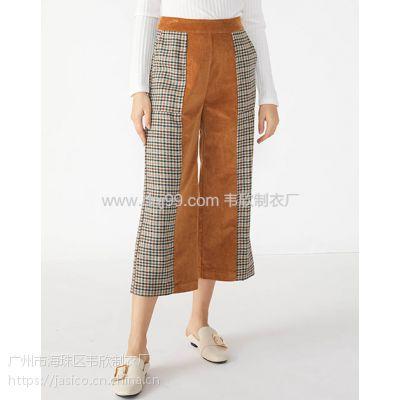 外贸服装厂欧美秋季新款格纹拼接撞色阔腿裤