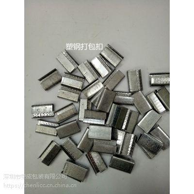 塑钢打包扣1608规格供应