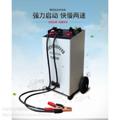供应1800A汽车强启动充电机电瓶充电机大功率充电设备