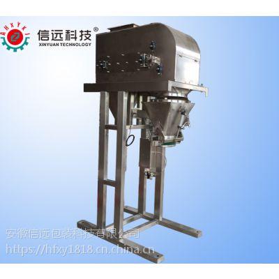 贵州有机肥半自动包装机